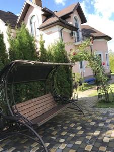Дом Вишенки, A-108096 - Фото 24