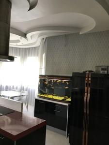 Дом Вишенки, A-108096 - Фото 6