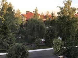 Дом Вишенки, A-108096 - Фото 20
