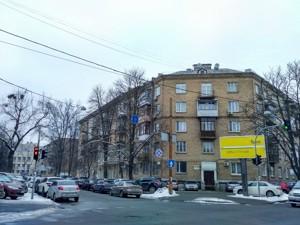 Квартира Цитадельна, 4/7, Київ, H-46430 - Фото1