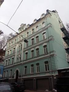 Будинок, D-33626, Франка Івана, Київ - Фото 2