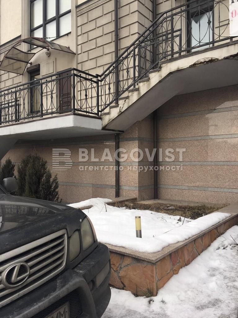 Квартира H-11563, Добровольческих батальонов (Панфиловцев), 7-9, Киев - Фото 27