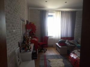 Дом Вишенки, A-108681 - Фото 16