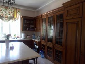 Дом Вишенки, A-108681 - Фото 20