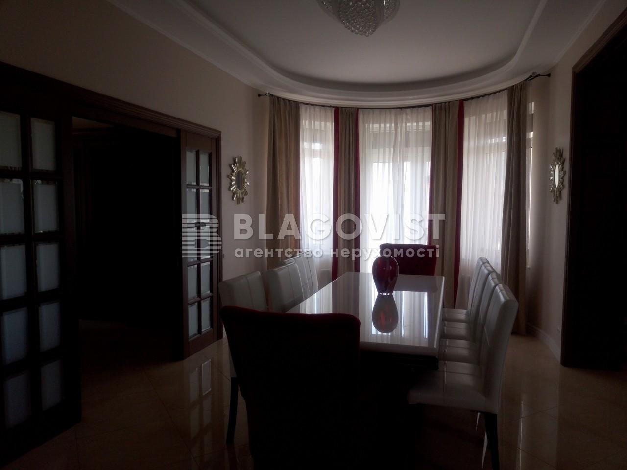 Дом A-108680, Центральная, Киев - Фото 11