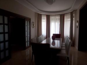 Будинок Центральна, Київ, A-108680 - Фото 11