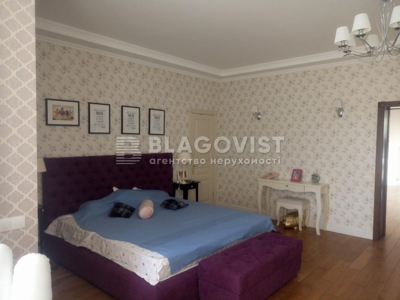 Дом A-108680, Центральная, Киев - Фото 14