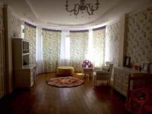 Будинок Центральна, Київ, A-108680 - Фото 15