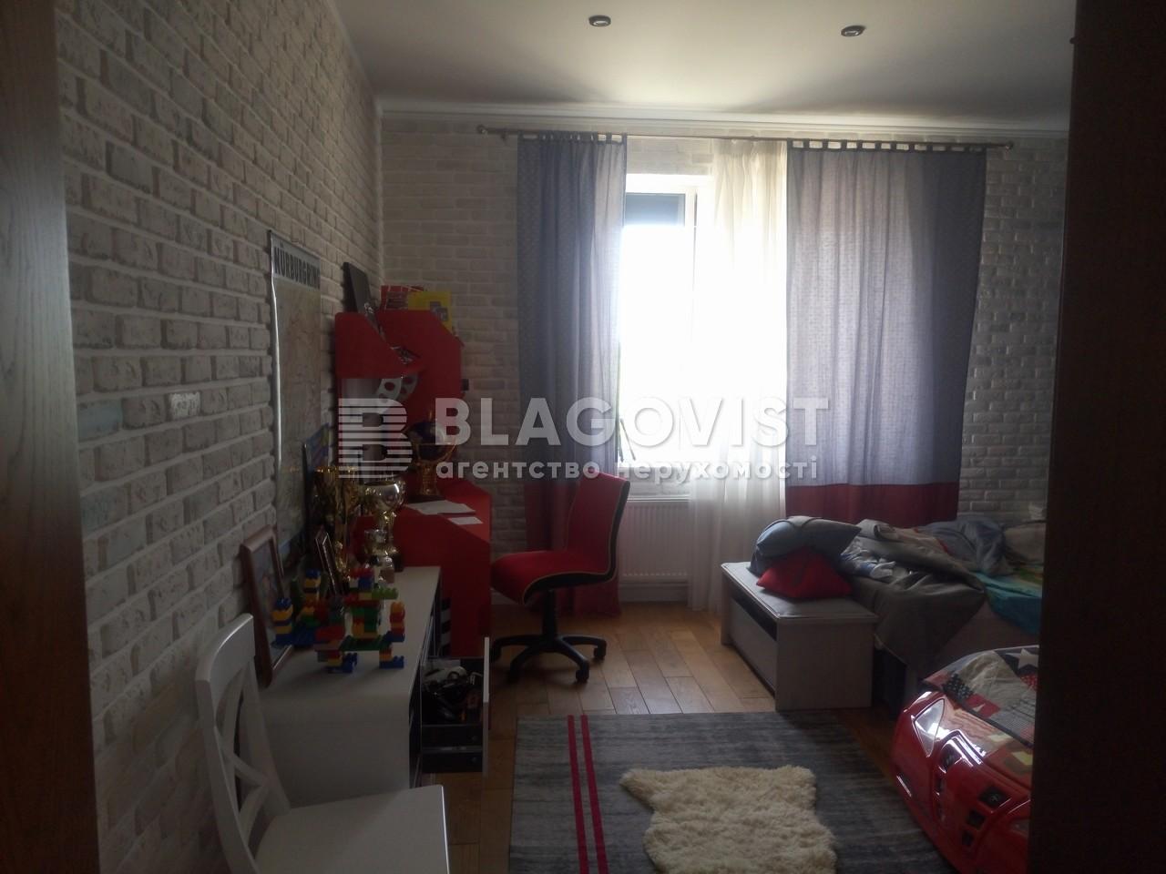 Дом A-108680, Центральная, Киев - Фото 16
