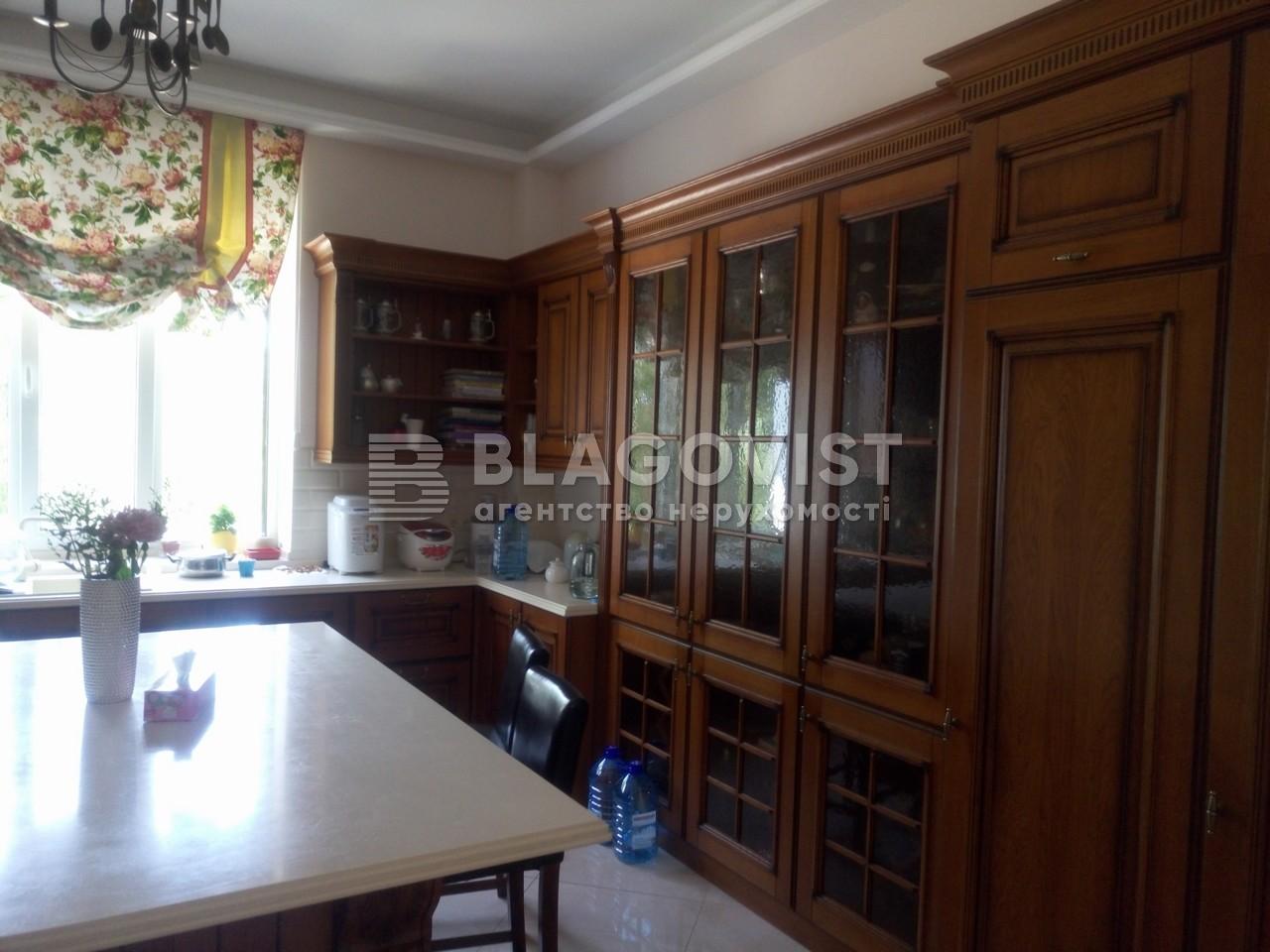 Дом A-108680, Центральная, Киев - Фото 20