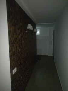 Дом Вишенки, A-108681 - Фото 31