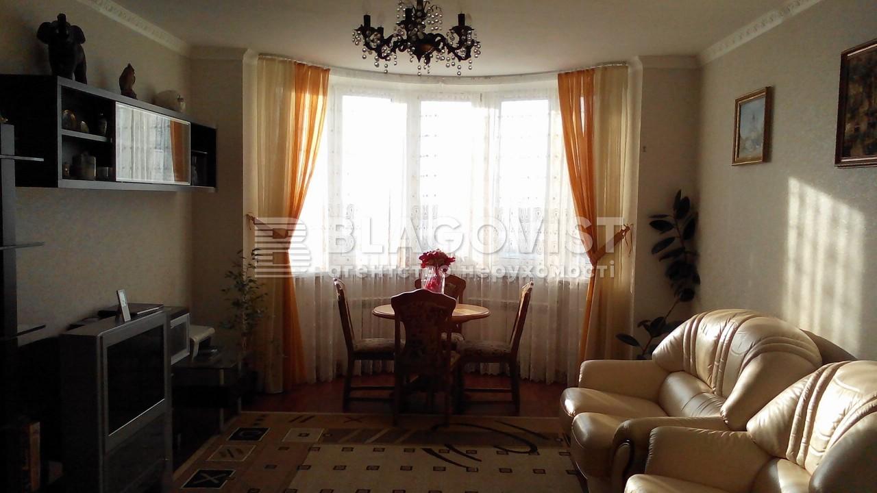 Квартира J-6795, Княжий Затон, 21, Киев - Фото 1