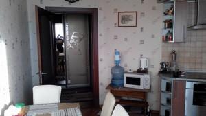Квартира J-6795, Княжий Затон, 21, Киев - Фото 10