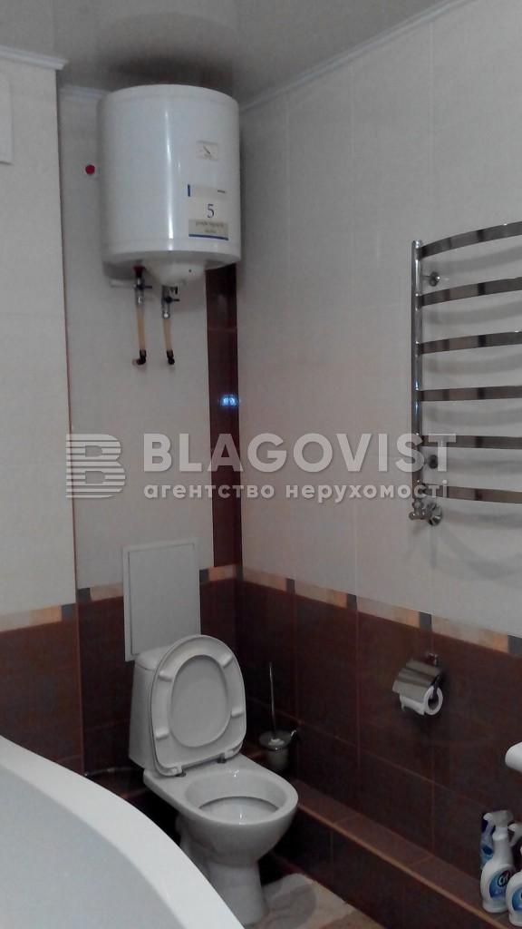 Квартира J-6795, Княжий Затон, 21, Киев - Фото 13
