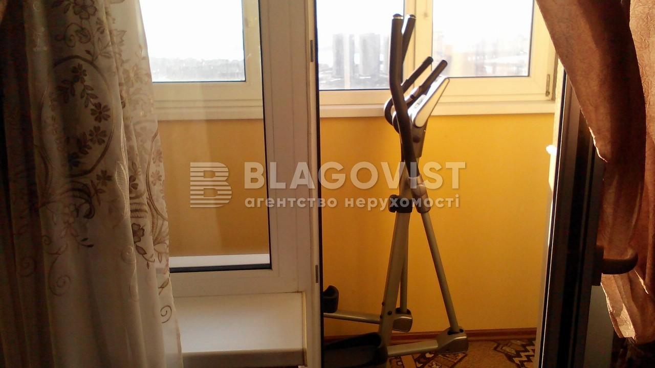 Квартира J-6795, Княжий Затон, 21, Киев - Фото 15