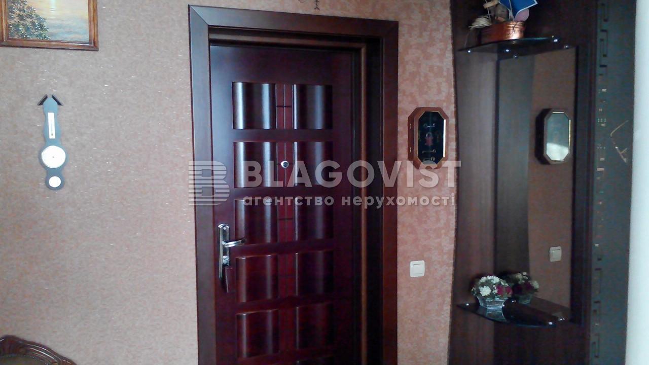 Квартира J-6795, Княжий Затон, 21, Киев - Фото 18