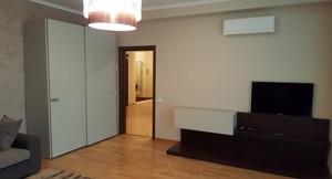 Квартира R-15685, Зверинецкая, 59, Киев - Фото 14