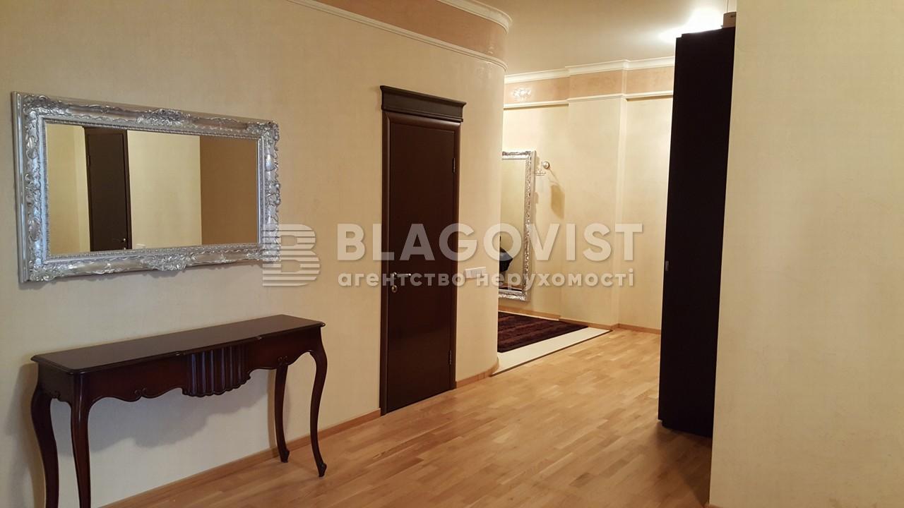 Квартира R-15685, Зверинецкая, 59, Киев - Фото 18