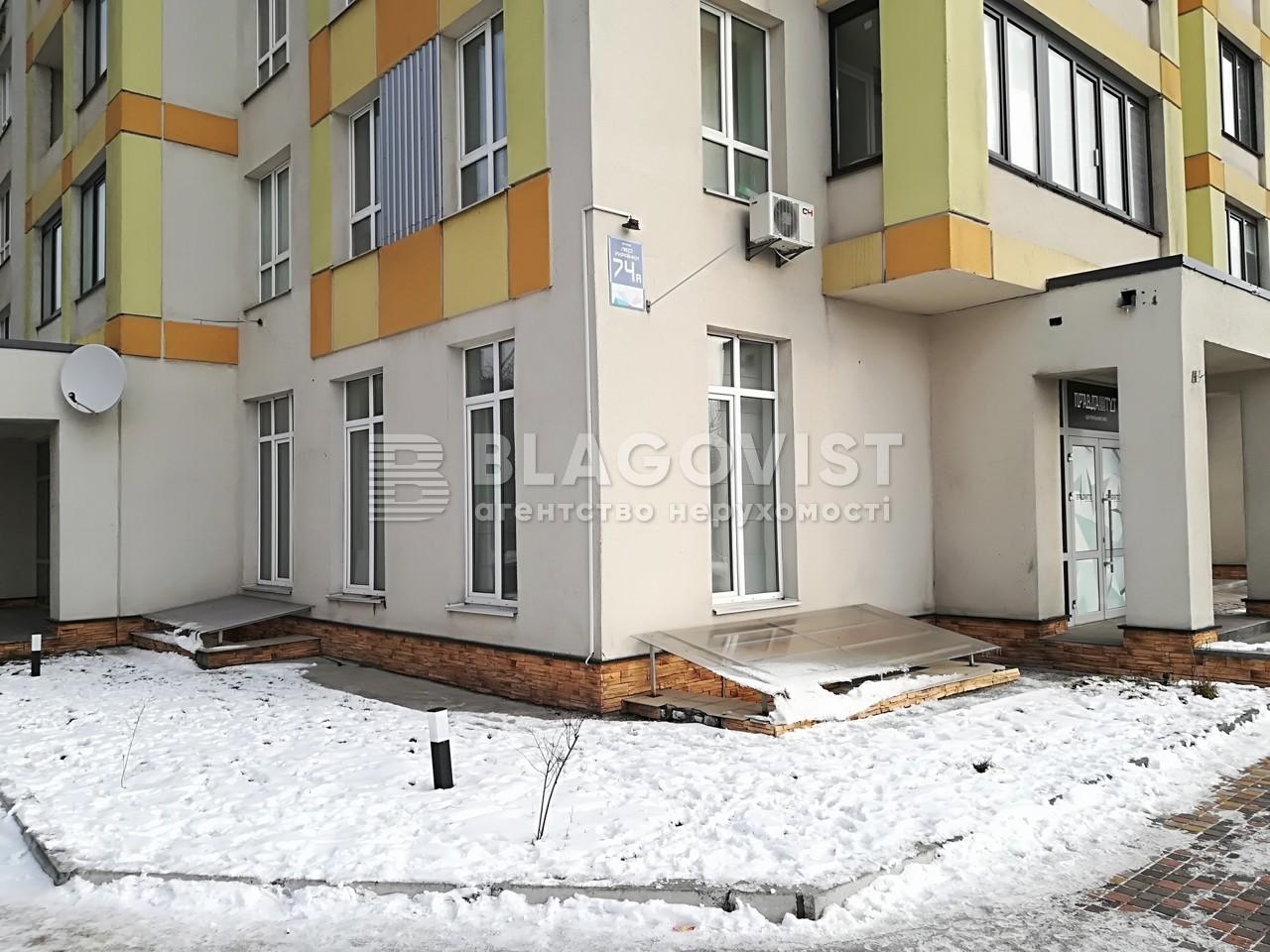 Нежилое помещение, P-23462, Леси Украинки, Вишневое (Киево-Святошинский) - Фото 3