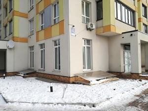 Нежилое помещение, Леси Украинки, Вишневое (Киево-Святошинский), P-23462 - Фото3