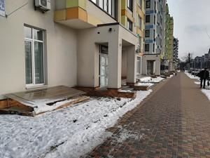 Нежилое помещение, P-23462, Леси Украинки, Вишневое (Киево-Святошинский) - Фото 4