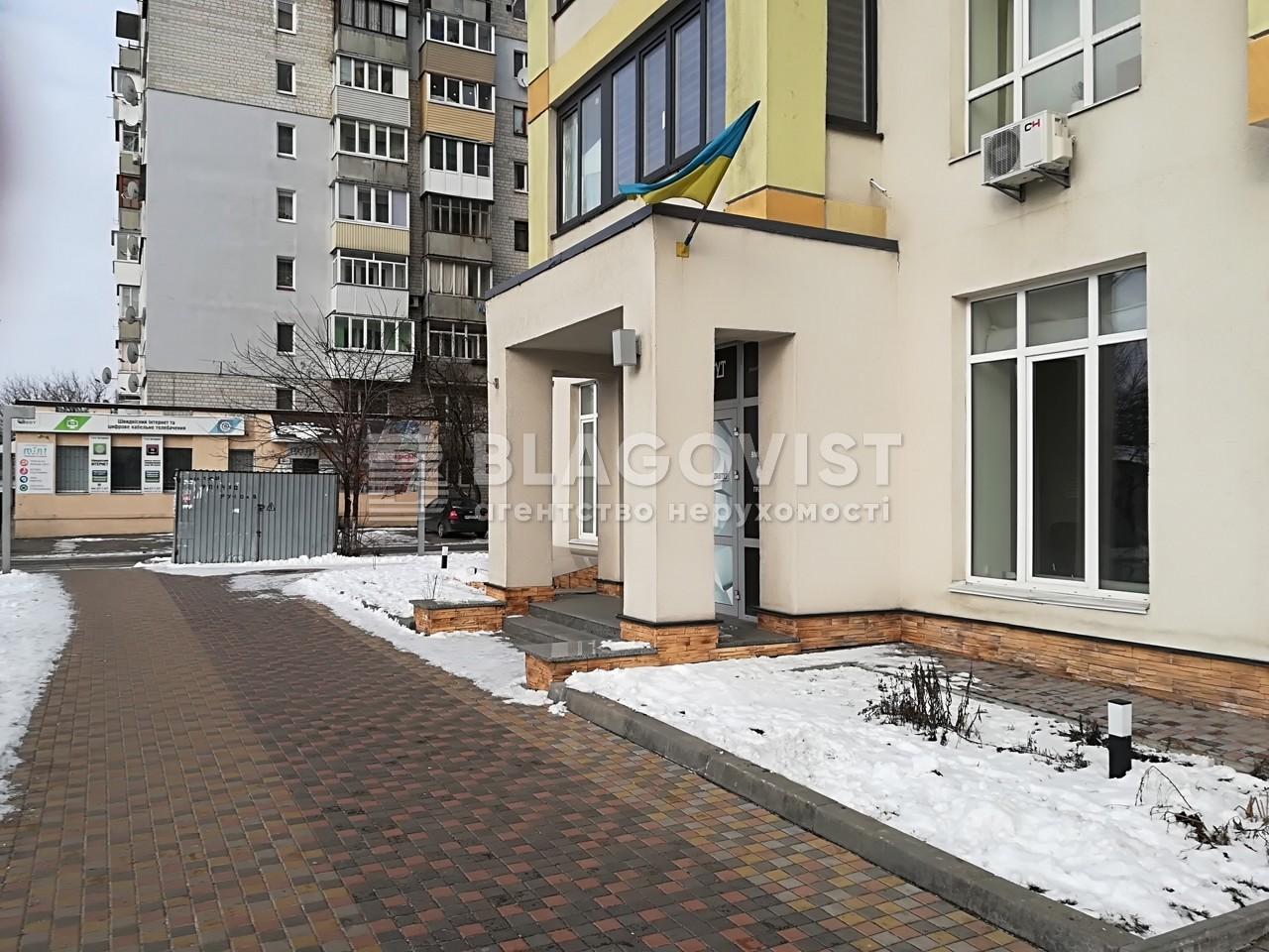 Нежилое помещение, P-23462, Леси Украинки, Вишневое (Киево-Святошинский) - Фото 5