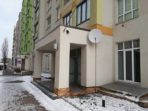 Нежилое помещение, P-23462, Леси Украинки, Вишневое (Киево-Святошинский) - Фото 6