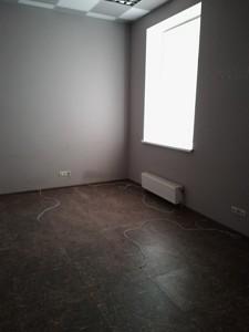 Нежилое помещение, P-23462, Леси Украинки, Вишневое (Киево-Святошинский) - Фото 9