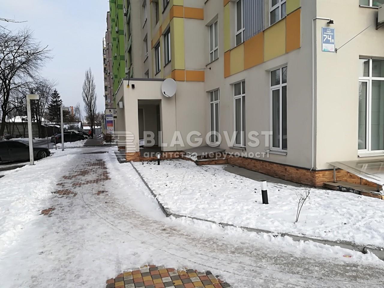 Нежилое помещение, P-23462, Леси Украинки, Вишневое (Киево-Святошинский) - Фото 14