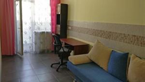 Apartment Drahomanova, 2, Kyiv, Z-162236 - Photo3