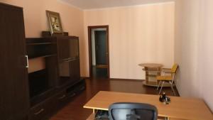 Квартира Драгоманова, 2, Київ, Z-162236 - Фото 4