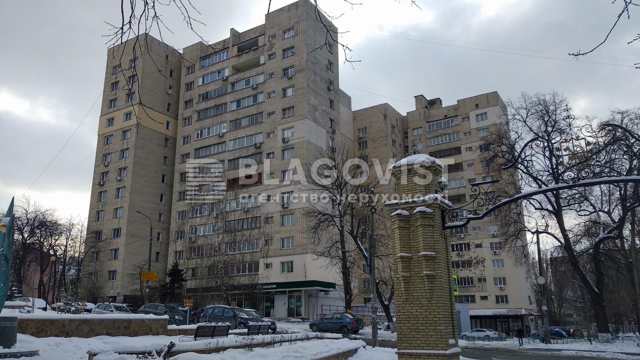 Квартира E-36321, Янгеля Академика, 4, Киев - Фото 1