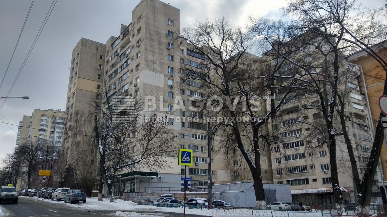 Квартира E-36321, Янгеля Академика, 4, Киев - Фото 2