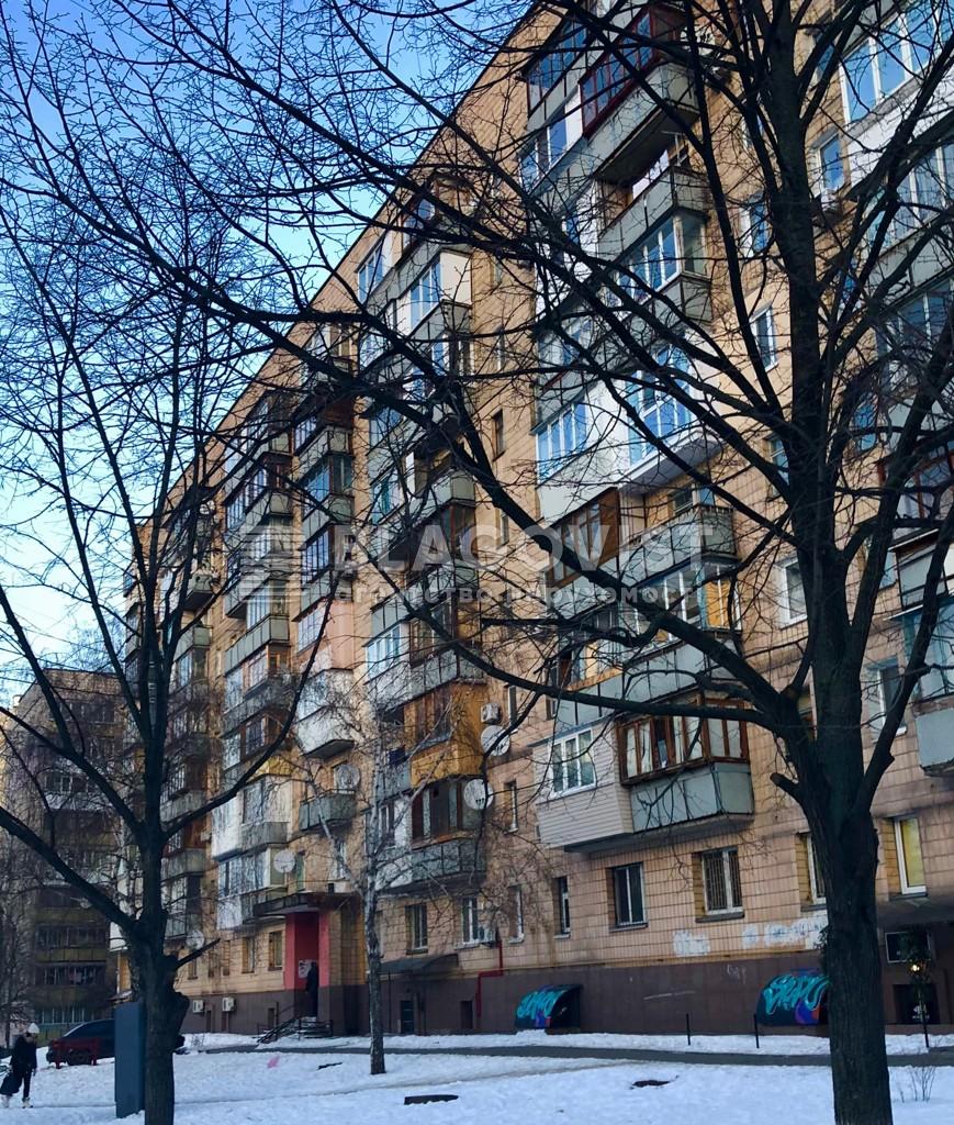 Нежитлове приміщення, H-41346, Науки просп., Київ - Фото 1