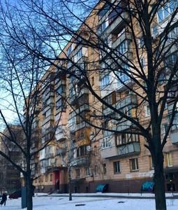 Квартира Науки просп., 11, Київ, Z-709087 - Фото