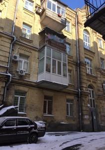 Квартира Саксаганського, 30в, Київ, R-15443 - Фото