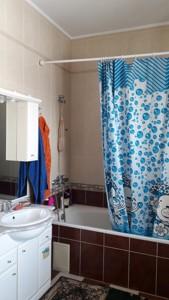 Дом Вишневая, Новые Петровцы, R-15559 - Фото 32