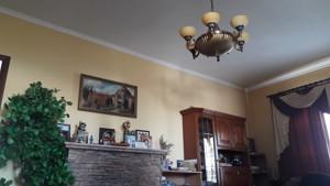 Дом Вишневая, Новые Петровцы, R-15559 - Фото 8