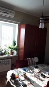 Будинок Вишнева, Нові Петрівці, R-15559 - Фото 24
