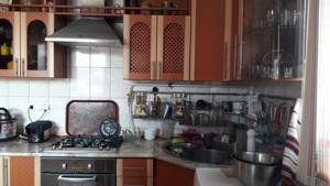 Будинок Вишнева, Нові Петрівці, R-15559 - Фото 21