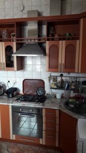 Будинок Вишнева, Нові Петрівці, R-15559 - Фото 23