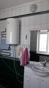 Будинок Вишнева, Нові Петрівці, R-15559 - Фото 31