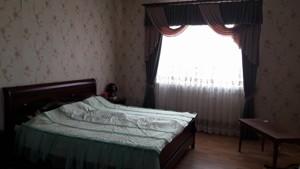 Дом Вишневая, Новые Петровцы, R-15559 - Фото 11