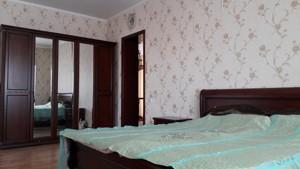 Дом Вишневая, Новые Петровцы, R-15559 - Фото 12