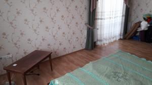 Будинок Вишнева, Нові Петрівці, R-15559 - Фото 13
