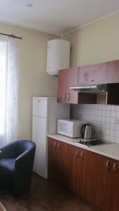 Квартира C-104811, Бессарабская пл., 7а, Киев - Фото 9