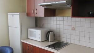 Квартира C-104811, Бессарабская пл., 7а, Киев - Фото 10