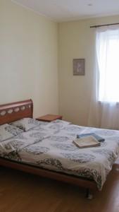 Квартира C-104811, Бессарабская пл., 7а, Киев - Фото 11