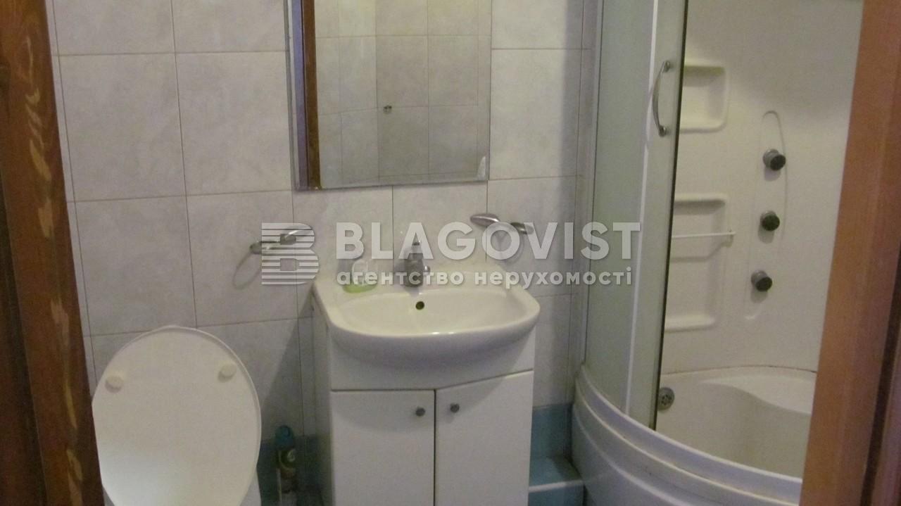 Квартира C-104811, Бессарабская пл., 7а, Киев - Фото 13