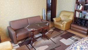 Будинок Вишнева, Нові Петрівці, R-15559 - Фото 14